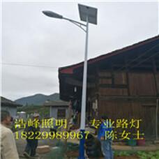 太阳能路灯厂家排名,太阳能路灯图片,6米太阳能路灯直销,太阳能路灯整套