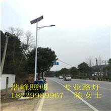 湖北武汉太阳能路灯汉口太阳能路灯厂家排名