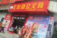 广西玉林市办公用品、体育用品品种较为齐全的批发、零售点
