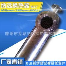 U型管式换热、螺纹管缠绕式、盘管式、列管式、螺旋缠绕式换热器图片
