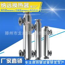 纳远供应铜管换热器,钛管换热器,