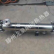 不锈钢螺旋螺纹管式换热器螺纹管换热器余热回收冷却器