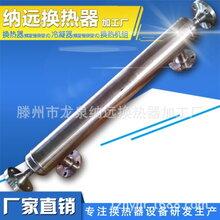 纳远供应钛材螺旋缠绕式换热器