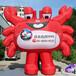 充气螃蟹卡通儿童游乐场吸客游乐互动设备夏日清凉海洋商场美陈