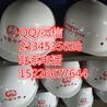 来宾安全帽价格/安全帽质量好/安全帽多少钱
