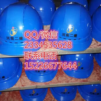 崇文安全帽价格/安全帽质量好/安全帽多少钱