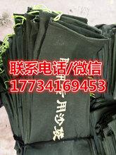 徐州防汛沙袋报价/防汛沙袋大量现货/防洪沙袋袋多少钱图片
