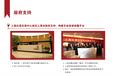 上海红酒代理上海红酒上海红酒交易中心代理招商加盟微盘大盘(打包头寸)