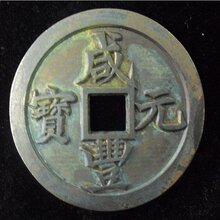 古董瓷器书画玉器紫砂古钱币免费鉴定快速交易