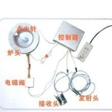 醇基燃料红外线自动感应防空烧节能灶头图片