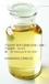 润泽80584-90-3苯并三氮唑衍生物金属缓蚀剂Irgamet39