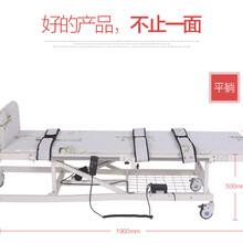 电动多功能老年人养护用床治疗床图片
