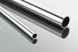 汉阳防爆不锈钢管材价格-不锈钢工具价格