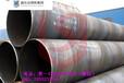供应余庆县螺旋管价格贵州螺旋管厂家直销大量现货价格优惠