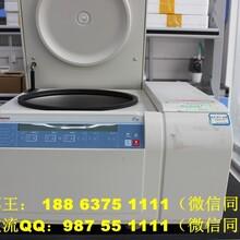 想買一臺二手低速冷凍型沉淀器圖片