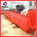 矗鑫重工DCQY登车桥移动式登车桥大吨位货物装卸平台