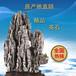 水族青龙石精品青龙石广东青龙石产地直销优质青龙石