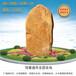 广东景观石厂家销往江苏园林石江苏风景石刻字景观石