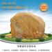 供应景观石、景观石出厂价、北京景观石、校园景观石、招牌刻字石