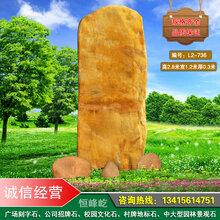 广东景观石韶关黄蜡石大型园林石产地广东景观石图片