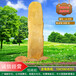 始兴招牌刻字石村牌地标石始兴大型广场园林黄蜡石校园文化景观石