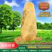 安徽大型广场园林黄蜡石校园文化景观石安徽招牌刻字石村牌地标石