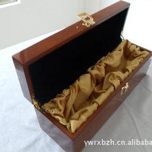 供应高档单支木制红酒盒定做厂家生产精美红酒礼品包装盒批发
