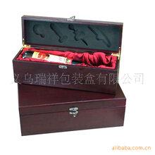 酒盒厂家供应高档木制红酒盒单支酒盒木盒定做