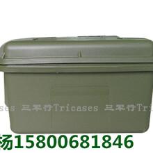 M2608三军行安全箱仪器工具设备箱机架箱三军行安全迷彩防护箱