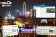 山東睿控RKL-M04獨立智能照明控制器220v供電