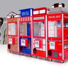 广州番禺娃娃机生产厂家图片