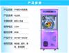 北京體感抓娃娃機廠家直銷量大從優價格實惠