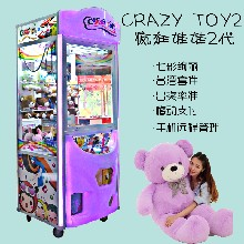 吕梁娃娃机多少钱一台厂家直销图片