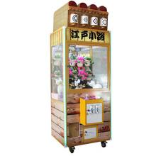 延边朝鲜族自治州娃娃机抓娃娃机夹娃娃机价格图片