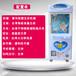 安庆抓娃娃机厂家加盟厂家直销品质保证
