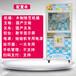 徐州抓娃娃机厂家加盟价格多少钱品质保证
