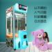 杭州抓娃娃机厂家加盟厂家直销品质保证