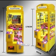 中国最大的娃娃机厂家货到付款图片