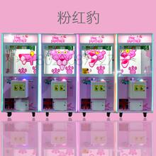 北京抓娃娃机厂家(在线咨询)货到付款图片