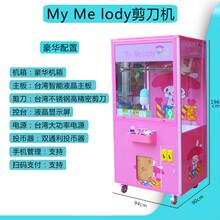 南京抓娃娃机厂家直销实地考察货到付款图片