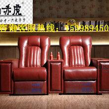 廠家直銷定做真皮頭等艙沙發現代家庭影院VIP電影院沙發影吧沙發