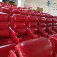 赤虎私人定制工程家庭电影院电动功能沙发影剧院进口牛皮VIP沙发椅图片
