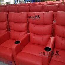 頭等艙沙發電動功能家庭影院沙發VIP影院沙發現代影院主題沙發座椅廠家直銷