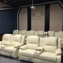 供应中高端家庭影院沙发电动vip影院沙发高品质商业影城沙发座椅图片