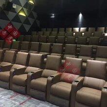 工廠承接影院沙發影院VIP電動USB接口功能伸展電動沙發現代影院主題沙發