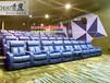 CH-618电影院电动沙发座椅VIP家庭影院沙发太空舱真皮沙发佛山赤虎厂家直销
