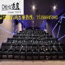 佛山赤虎品牌高端影院沙发电动多功能真皮沙发批发家庭影院沙发图片