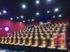 佛山順德影院沙發座椅工廠皮制高端影院座椅巨幕廳座椅可折疊款式多樣連排座椅