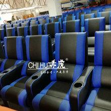 佛山赤虎高端定制影院沙發影院座椅現代皮制VIP電動功能沙發家庭影院VIP沙發