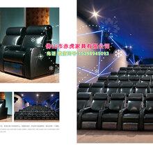 佛山順德影院沙發座椅工廠,功能沙發影院座椅,家庭影院VIP沙發廠家直銷